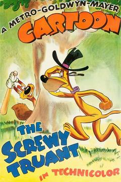 Best Animation Movies of 1945 : The Screwy Truant