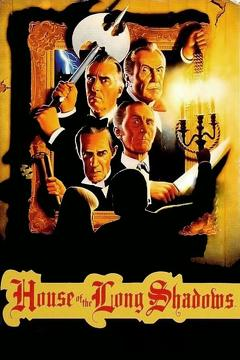 Best Mystery Movies of 1983 : House of the Long Shadows