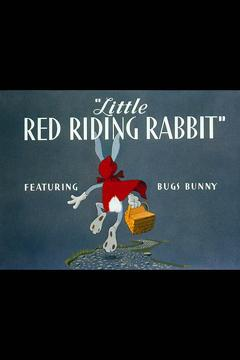 Best Animation Movies of 1944 : Little Red Riding Rabbit