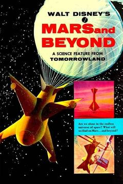 Best Animation Movies of 1957 : Mars and Beyond