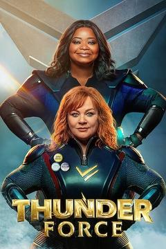 Best Fantasy Movies of This Year: Thunder Force