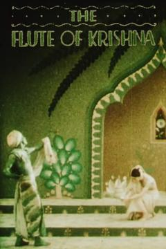 Best Fantasy Movies of 1926 : The Flute of Krishna