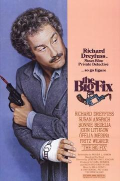 Best Mystery Movies of 1978 : The Big Fix