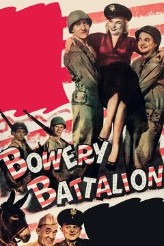 Best Comedy Movies of 1951 : Bowery Battalion