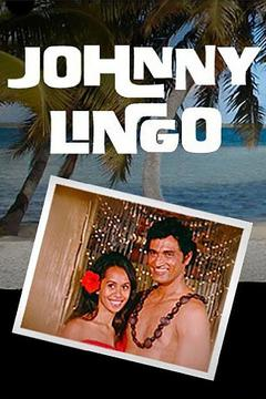 Best Family Movies of 1969 : Johnny Lingo