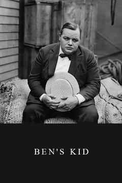 Best Western Movies of 1909 : Ben's Kid