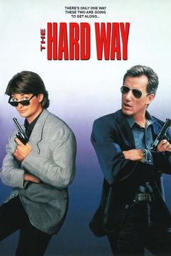 Best Action Movies of 1991 : The Hard Way