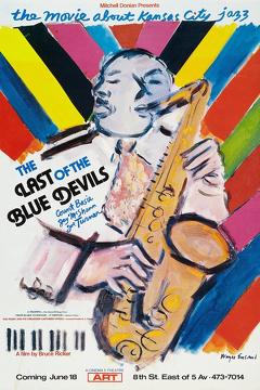 Best Music Movies of 1979 : The Last Of The Blue Devils - The Kansas City Jazz Story