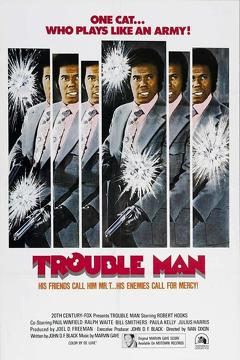 Best Romance Movies of 1972 : Trouble Man