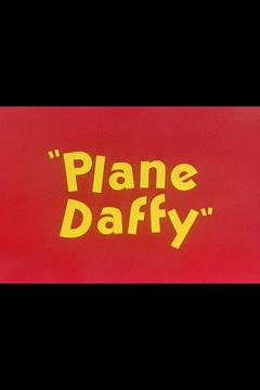 Best Family Movies of 1944 : Plane Daffy