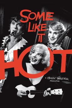 Best Romance Movies of 1959 : Some Like It Hot