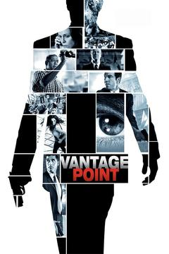 Best Action Movies of 2008 : Vantage Point