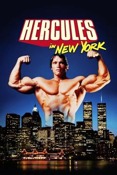 Best Science Fiction Movies of 1970 : Hercules in New York