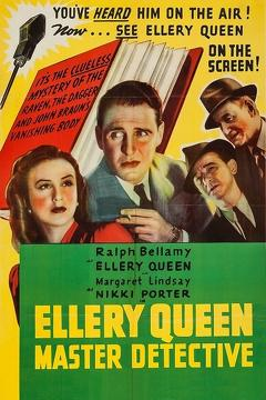 Best Mystery Movies of 1940 : Ellery Queen, Master Detective