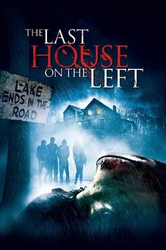 Best Crime Movies of 2009 : The Last House on the Left