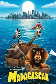 Best Animation Movies of 2005 : Madagascar