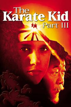 Best Adventure Movies of 1989 : The Karate Kid Part III