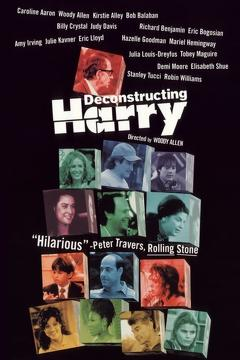 Best Comedy Movies of 1997 : Deconstructing Harry