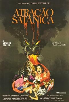 Best Horror Movies of 1990 : Satanic Attraction