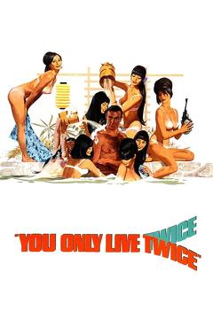 Best Action Movies of 1967 : You Only Live Twice
