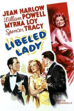 Best Romance Movies of 1936 : Libeled Lady