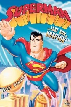 Best Animation Movies of 1996 : Superman: The Last Son of Krypton