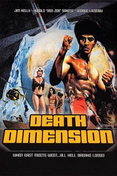 Best Action Movies of 1978 : Death Dimension