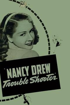 Best Mystery Movies of 1939 : Nancy Drew... Trouble Shooter