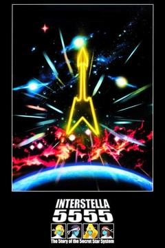 Best Animation Movies of 2003 : Interstella 5555: The 5tory of the 5ecret 5tar 5ystem