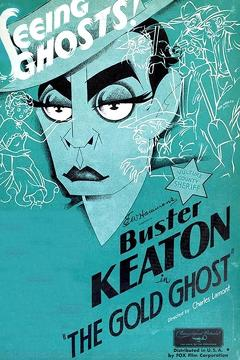 Best Western Movies of 1934 : The Gold Ghost