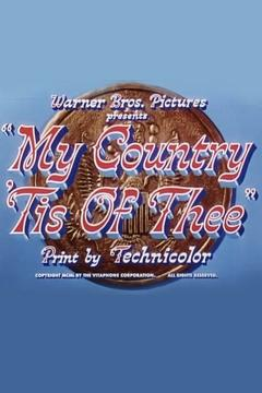 Best History Movies of 1950 : My Country 'Tis of Thee