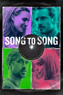 Best Music Movies of 2017 : Song to Song
