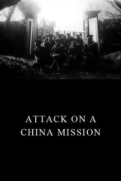 Best Action Movies of 1900 : Attack on a China Mission