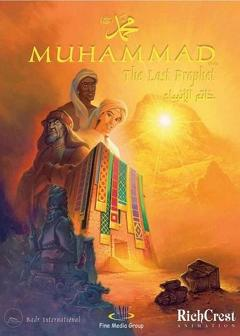 Best History Movies of 2002 : Muhammad: The Last Prophet