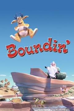 Best Animation Movies of 2003 : Boundin'