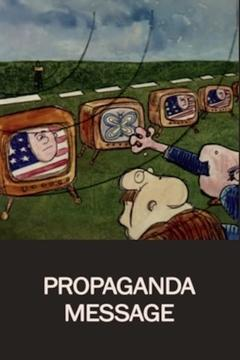 Best Animation Movies of 1974 : Propaganda Message