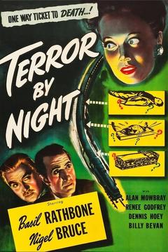 Best Mystery Movies of 1946 : Terror by Night