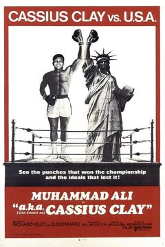 Best Documentary Movies of 1970 : a.k.a. Cassius Clay