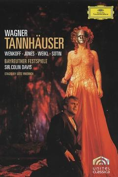 Best Music Movies of 1978 : Tannhäuser and the Singers' Contest at Wartburg Castle