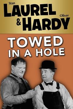 Best Comedy Movies of 1932 : Towed in a Hole