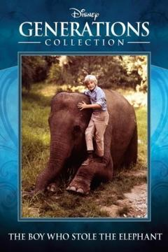 Best Family Movies of 1970 : The Boy Who Stole the Elephant
