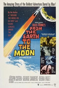 Best Science Fiction Movies of 1958 : From the Earth to the Moon