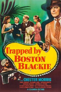 Best Mystery Movies of 1948 : Trapped by Boston Blackie
