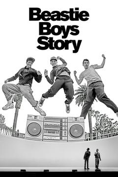 Best Music Movies of This Year: Beastie Boys Story