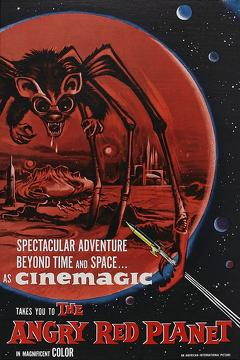 Best Adventure Movies of 1959 : The Angry Red Planet