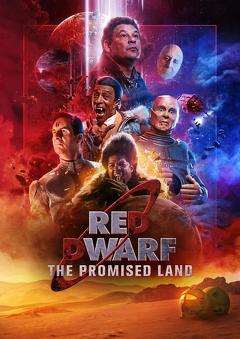 Best Tv Movie Movies of This Year: Red Dwarf: The Promised Land