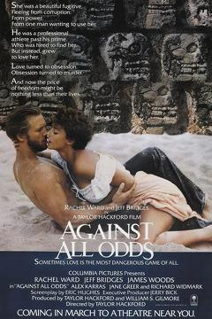Best Mystery Movies of 1984 : Against All Odds