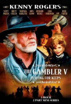 Best Western Movies of 1994 : Gambler V: Playing for Keeps