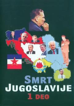 Best Documentary Movies of 1995 : The Death of Yugoslavia