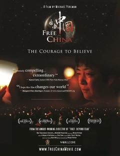 Best History Movies of 2013 : Free China: The Courage to Believe